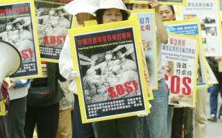 組圖2:港抗議中共宰人 聲援千萬退黨(更新)