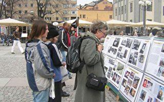 瑞典声援千万退党  谴责中共活摘器官