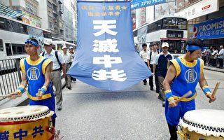 香港市民慶祝千萬人退中共