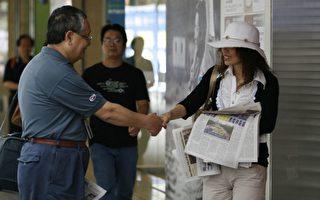 香港市民:結束暴政 國人有責