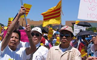 越共红旗现校园 遭越侨抗议