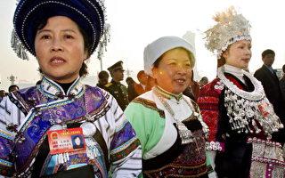 商业活动活跃 中国民族服饰流失海外