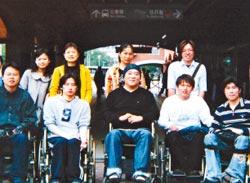 生命斗士 赵学煌当轮椅将军