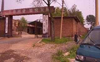 王村勞教所強迫抽血 強制洗腦血證斑斑
