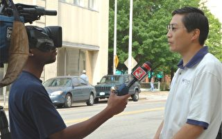 多家主流媒體聚焦美東南汽車之旅行程