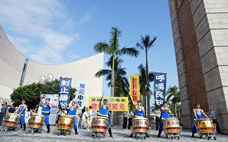 組圖10:港抗議中共宰人、慶祝千萬退黨