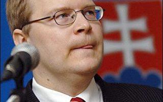 愛沙尼亞國會批准歐盟新憲