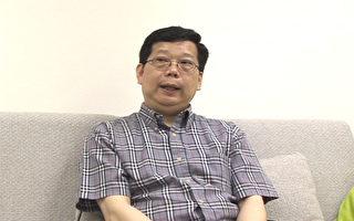 專訪:宋立功談組黨潮及特首選舉