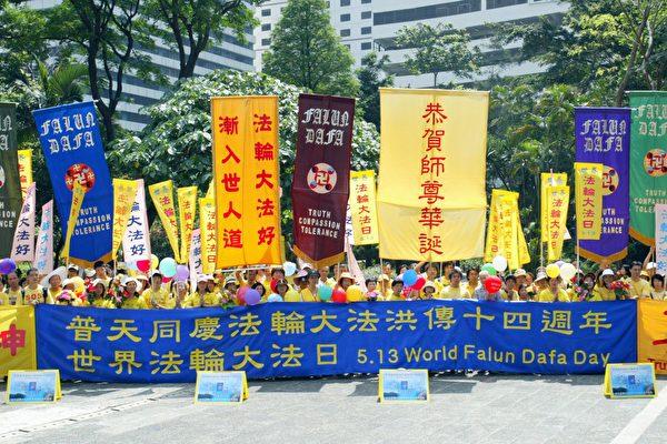 組圖1:香港慶祝法輪大法日