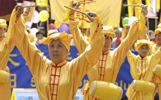 組圖3:香港慶祝法輪大法日