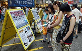 組圖:香港演示活摘器官  市民遊客圍觀