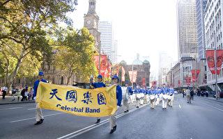 組圖:悉尼慶祝世界法輪大法日集錦