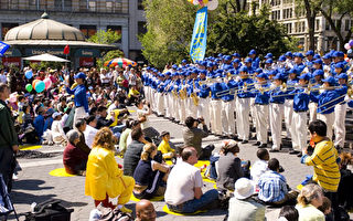 紐約多族裔民眾同慶法輪大法日
