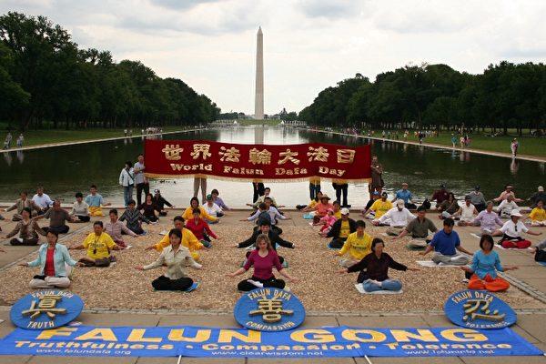 组图:美国首府华盛顿DC庆祝世界法轮大法日