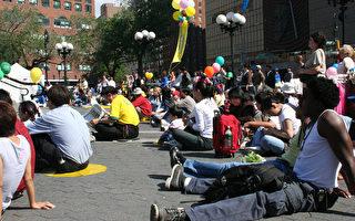 組圖2:紐約多族裔同慶法輪大法日