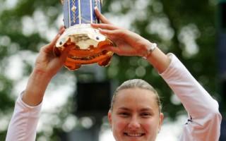 德国公开赛:佩特洛娃封后 向法网封后迈进