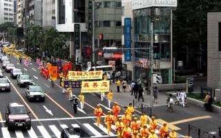 組圖:東京遊行 歡慶世界法輪大法日