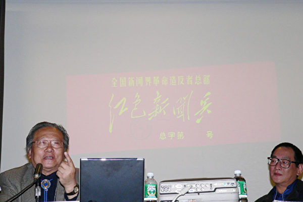 曾拍下10萬張文革照片 李振盛在紐約去世
