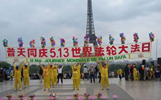法国巴黎庆祝世界法轮大法日
