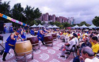 组图3:台湾庆祝世界法轮大法日