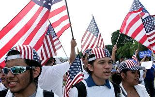 美移民改革:亚裔利大于拉美裔