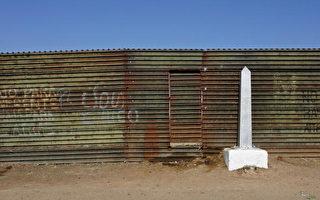 美设边界围墙引各州争议 墨西哥反弹