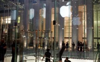 组图:纽约第五大道Apple Store开幕