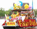 庆祝法轮大法日 加拿大首都学员谢师恩