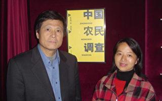 陈桂棣:德国重视中国维权人士