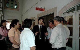 检察官缺席审讯 马法轮功学员获释放