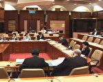 立法會昨日討論港府就秘密監察立法對司法機構的人手影響。(大紀元)