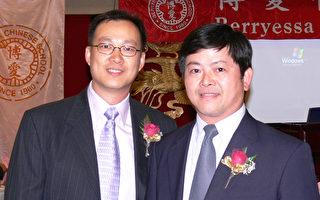 博爱中文学校校长盛良平(右)和副校长高俊贤。(大纪元记者梁欣摄)