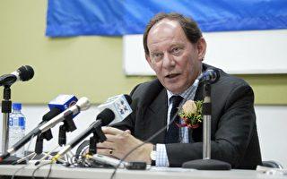 前欧洲议会副主席:抵制2022年北京冬奥会