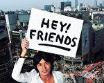 藤木直人輕快演唱HEY! FRIENDS(圖片:豐華唱片提供)