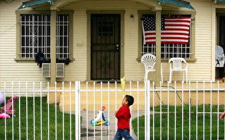研究:亚裔拉美裔购房人数剧增
