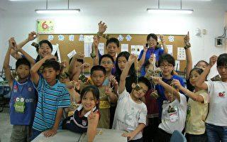 小朋友生活体验营包粽子