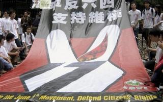 组图:香港千人冒雨游行悼念六四