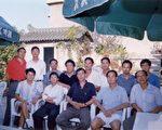 許萬平(前排左二)和其他民主人士朋友們在一起 (大紀元)