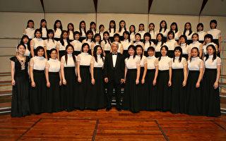 香港浸大女声合唱团洛杉矶演出