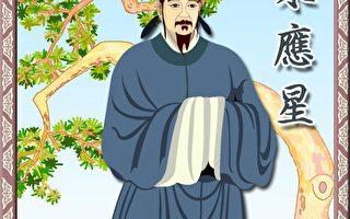 【风云人物】中国的狄德罗─宋应星