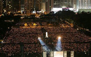 香港四万人烛光悼六四挺维权