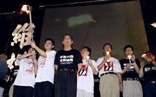 司徒华:维权和平反六四一脉相承