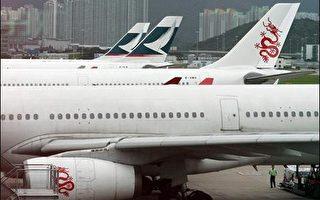 国泰航空并购港龙航空可能有损香港竞争力