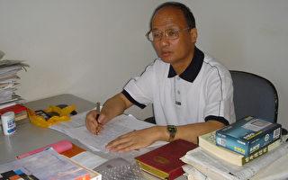 专访郑恩宠(3):与上海帮较量