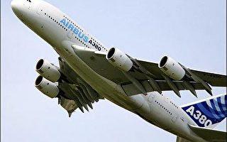 空中巴士再次宣布A380超級巨無霸將延後交貨