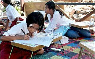 印尼强震后三十万人口陷入赤贫