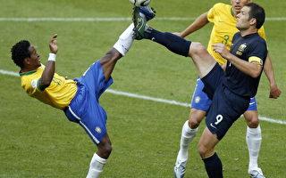 马拉多纳对巴西队很生气