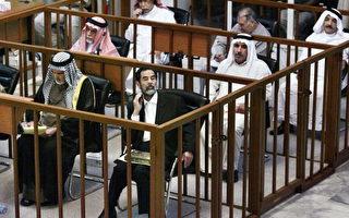 薩達姆審判近尾聲 檢控方要求死刑