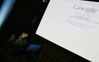 中國谷歌過濾的英文詞彙清單