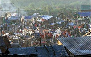 全球貧困現象快速擴增  有向城市轉移趨勢